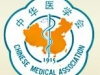 22nd Anual meeting of Chinese Society of Anesthesia